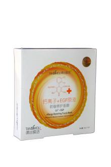 sillon-de-masajes-gravedad-cero-bh-shiatsu-milan-220x330-01-01